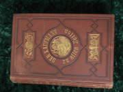 книга о русско-немецком генерал-губернаторе 1869  прекрасная, большая