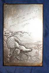Серебряная накладка «Глухарь»  из наркомовского набора. СССР,  1930е гг