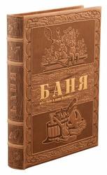 Антикварные и репринтные издания