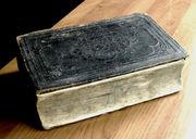 Раритет. Священная книга Ветхий Завет т .2. 1888 год.