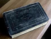 Раритет. Священная книга Ветхий Завет,  т.1. 1877 год.