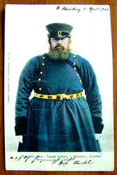 Кучер,  почта С – Петербург,  г/в 1904.
